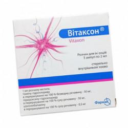 Купить Витаксон уколы (р-р д/ин.) 2мл №5 в Новосибирске
