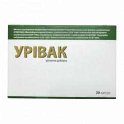 Купить Уривак капсулы 30 штук в Новосибирске