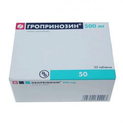 Купить Гроприносин (Изопринозин) табл. по 500мг 50шт в Новосибирске