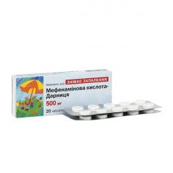 Купить Мефенаминовая кислота (Мефенаминка) 500мг табл. N20 в Новосибирске