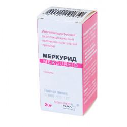 Купить Меркурид гран. гомеопатические 20г в Новосибирске