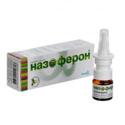 Купить Назоферон (Nazoferon) спрей назальный 100 тыс. МЕ/мл фл. 5мл в Новосибирске