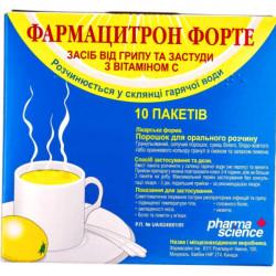 Купить Фармацитрон Канада (Farmacitron) пор. пакет 23г N10 в Новосибирске