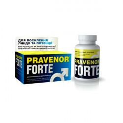 Купить Pravenor Forte, Правенор Форте капсулы №30 в Новосибирске