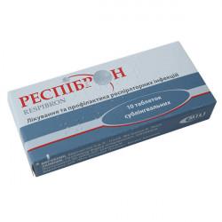 Купить Респиброн таблетки, №10 в Новосибирске