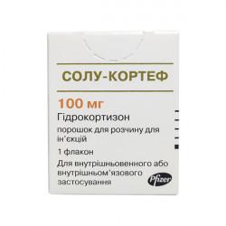 Купить Солу Кортеф (Солу-кортеф) лиофил. для инъекций 100мг/2мл флакон №1 в Новосибирске