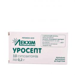 Купить Уросепт, Urosept свечи 0.2г N10 в Новосибирске