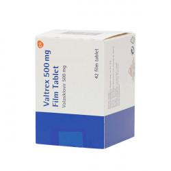 Купить Вальтрекс (Валтрекс) таб. 500 мг N42 в Новосибирске
