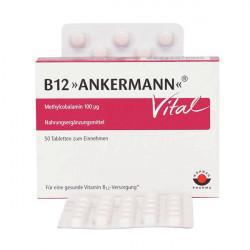 Купить Витамин В12 Ankermann Vital (Метилкобаламин) таблетки 100мкг №50 в Новосибирске