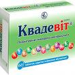 Купить Квадевит таб. N60 в Новосибирске