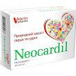 Купить Neokardil, Неокардил капсулы №30 в Новосибирске