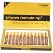 Купить Плацент Формула, Placen Formula для волос 10мл N12 в Новосибирске